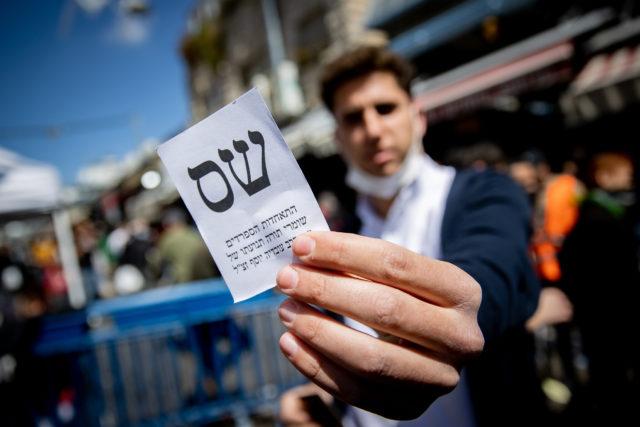 Elezioni Israele 2021